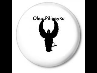 Олег Пилипейко - KAZANTIP! SUMMER MIX! ПОСЛЕДНИЙ ТРЕК! ХИТ ЛЕТА! ВЗРЫВ МОЗГА! (OLEG PILIPEYKO) (2018)