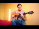 Adda - Lupii - Cover Chitara Acustica Solo Tab - Nicolaevici Bogdan