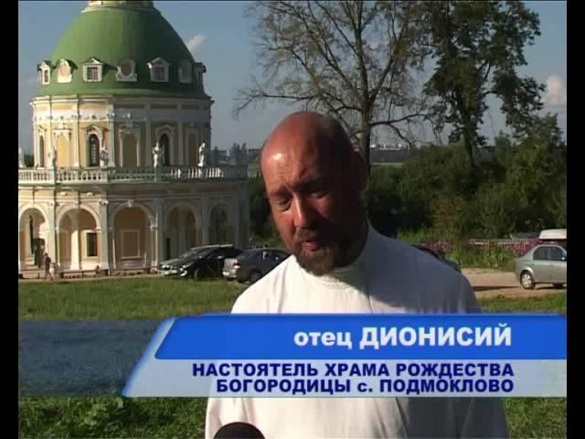 Фестиваль в Подмоклово 2016. ТВС-Пущино.