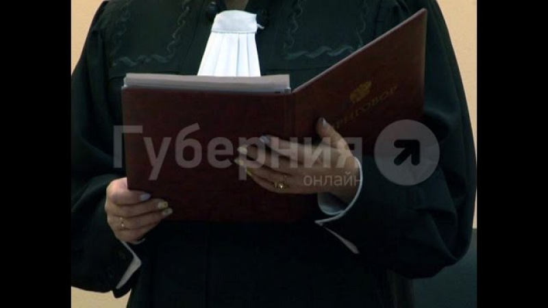 К пожизненному заключению приговорили педофила-убийцу в Хабаровском крае.MestoproTV