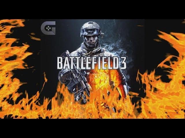 OST - Battlefield 3 🔊 [Официальный саундтрек]