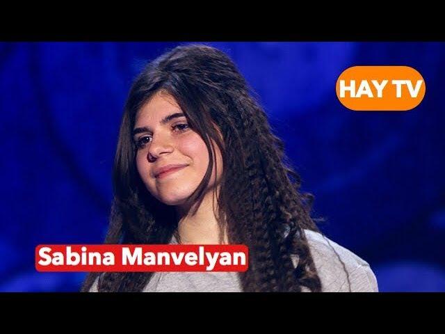 Армянка с феноменальной памятью и прекрасным голосом покорила сердца людей