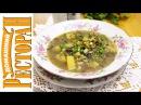 Грибной суп с ячневой крупой Kulinar24TV