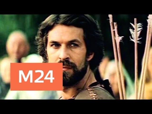 Тайны кино Стрелы Робин Гуда Москва 24
