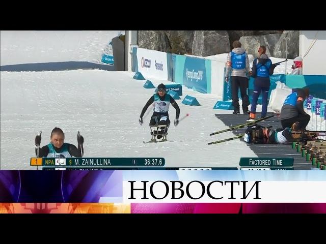 Сразу три награды в один день завоевали российские биатлонистки на Паралимпийских играх.