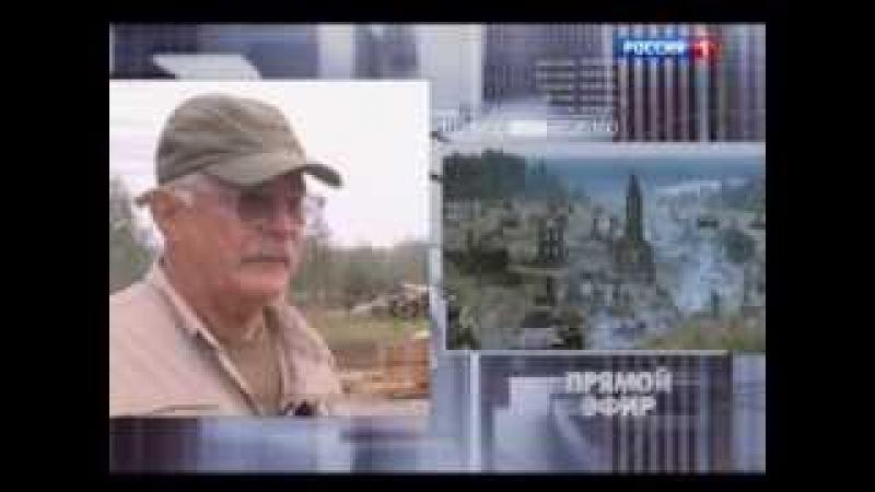 Что скрывается на усадьбе Никиты Михалкова. Часть 2