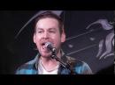Андрей Бирин сольный концерт 6 03 18