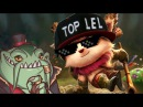 League Of Legends.Платиновая скилуха (NO LUCK JUST SKILL)