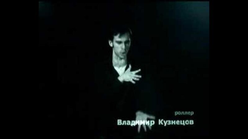 КИНО — Хочу перемен   Фрагмент кф «Пыль» 2005 г.