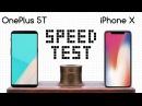 IPhone X против OnePlus 5T ТЕСТ НА СКОРОСТЬ