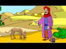 قصة الرجل الصالح وكلب الصحراء العطشان - قصص