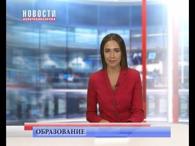2 февраля одиннадцатиклассники Чувашии примут участие в тренировочном экзамене по русскому языку с использованием технологий ЕГЭ