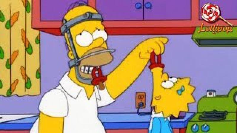 Симпсоны - Лучшие моменты. LP 81 Гомер сломал челюсть.