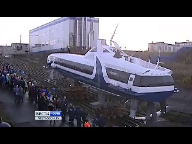 Спущенная на воду Комета отправилась в Севастополь а не в Сочи