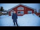 Каркасный дом по скандинавским мотивам FORUMHOUSE