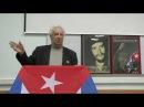Эрнесто Че Гевара - рассказывает Леонов Н.С.