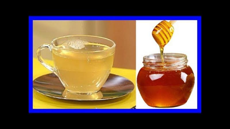 Qué sucede si tomas agua con miel con el estómago vacío