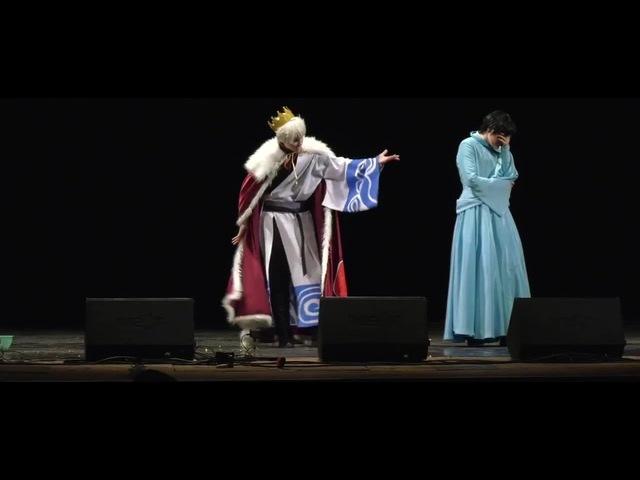 M.Ani.Fest 2017 - DAY1 - Block2 - CLAYu feat UDMS Co - Gintama · coub, коуб