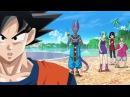 Dragon Ball Z ⍟ A Batalha dos Deuses ⍟ Ritual Incompleto do Deus Super Saiyajin ⍟ Dublado ⍟ PT-BR