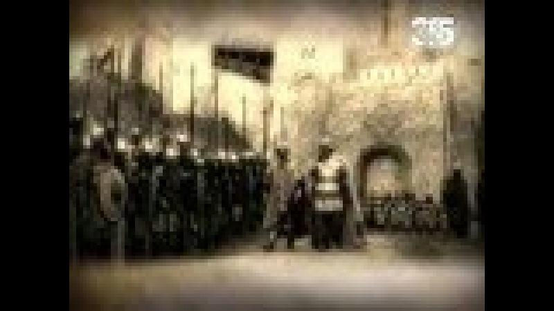 Иллюстрированная история Российского государства Игорь