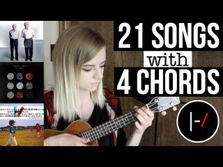 4 basic chords, 21 songs from twenty one pilots on ukulele