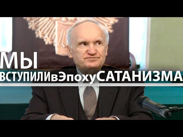 Православие и культура. Творчество
