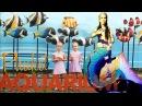 VLOG Пхукет ОКЕАНАРИУМ Каникулы в Тайланде Аквариум Реальная жизнь в отпуске Видео для детей