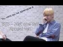 То, чего вы не замечали в BTS - 'Just one day' practice (Appeal ver.)