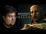 УБИЙСТВО ПРОРОКА МЕДУНАМОНА - Assassins Creed: Origins - #3