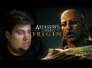 УБИЙСТВО ПРОРОКА МЕДУНАМОНА Assassin's Creed Origins 3