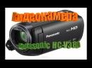 Видеокамера Panasonic HC V380 Обзор и тест