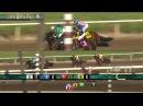 San Vicente Stakes (Grade II) - 02/10/18