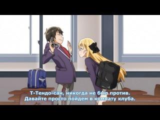 MedusaSub Gamers! | Геймеры!  1 серия  русские субтитры
