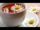 О самом главном 3 средства для похудения, ромашковый чай, свищ прямой кишки, йога