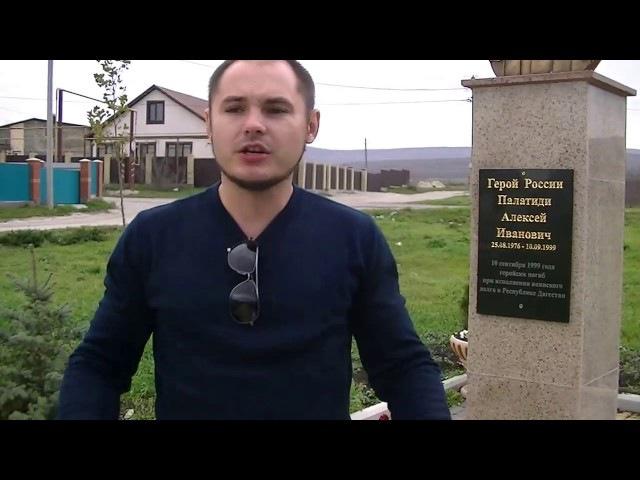 Понтийский Z-ЭФИР.Выпуск №15. Палатиди Алексей Иванович герой нашего времени!