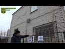 Провокация ВСУ в поселке Красный Лиман.