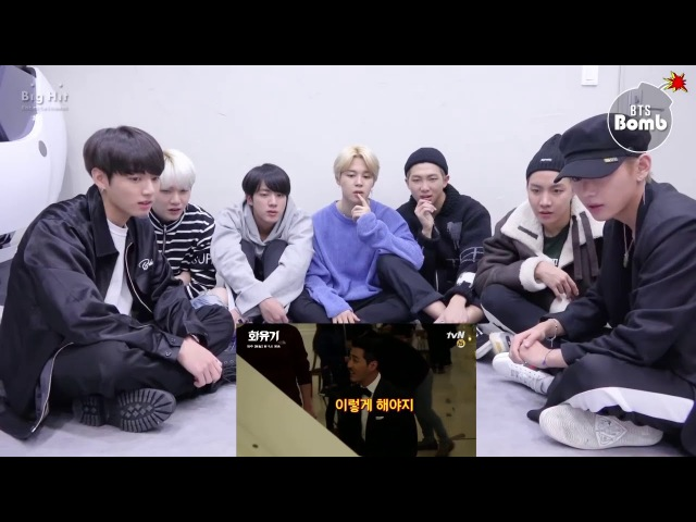 BTS reaction Hwayugi ( A Korean Odyssey)- Funny Behind The Scenes Moments