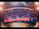 全职高手舞台剧上海站首演返场 The King's Avatar Stage Play in Shanghai Encore