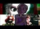 Elsa Anna || Их было четверо || Rapunzel Merida