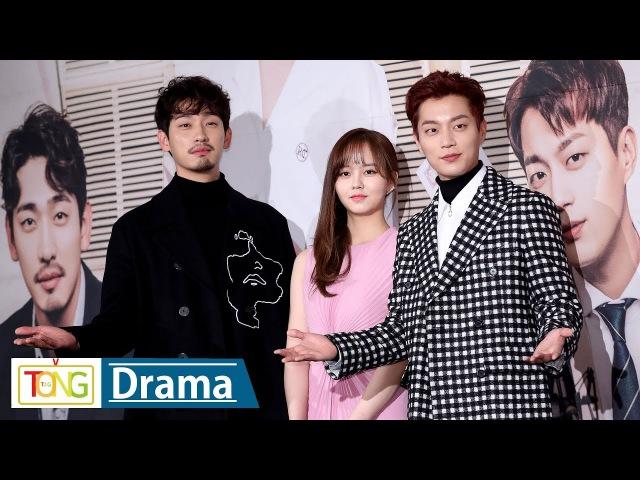 김소현·윤두준 '라디오 로맨스' 제작발표회 -TALK- (Radio Romance, Kim Sohyun, Yoon Dujun, 걸스데이 유라, Girl