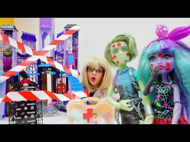 Doktor oyunu!MonsterHigh Toralei SU ÇİÇEĞİ oluyor ve herkese bulaştırıyor!kızoyunları