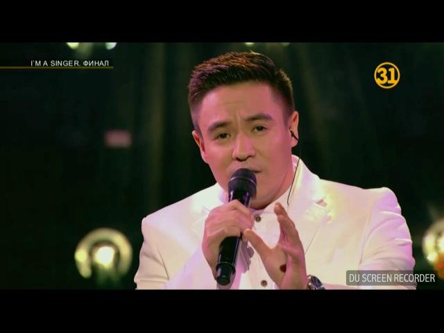 Қайрат Түнтеков - Earth Song 🏆 🎤I'M SINGER KAZAKHSTAN 🎤  31.12.17 🎄