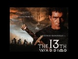 The 13th Warrior 1999 ( Full Movie English )