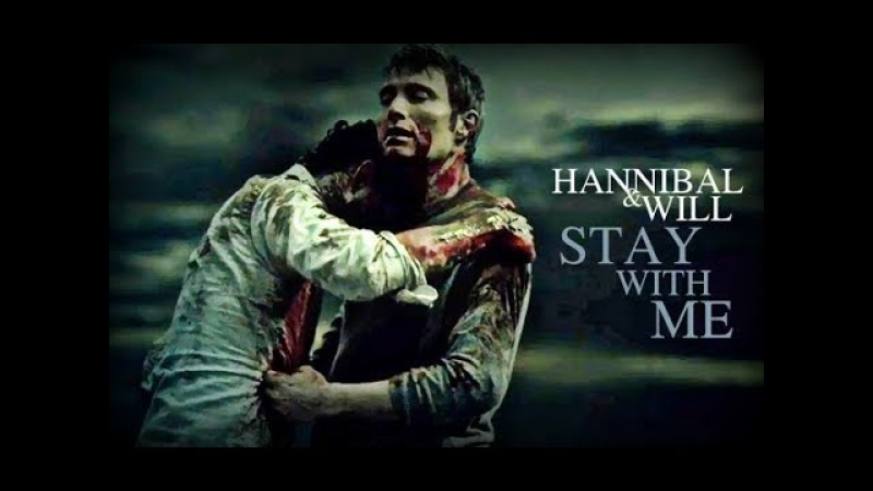 HANNIGRAM - Stay With Me