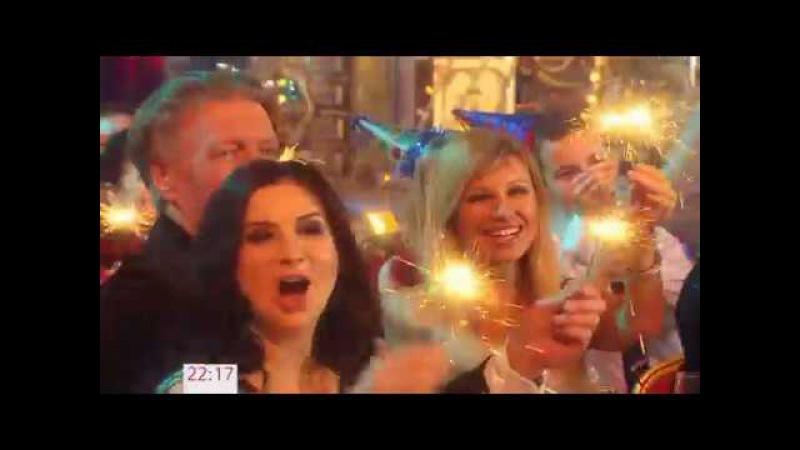 Новогодняя ночь 2012 (Первый канал,31.12.2011) Часть 1