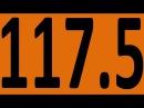 КОНТРОЛЬНАЯ 77 АНГЛИЙСКИЙ ЯЗЫК ДО АВТОМАТИЗМА УРОК 117 5 Уроки английского языка