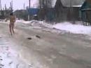 Кто пробегает по улицам голый?ГОЛЫЙ ПАЦАН