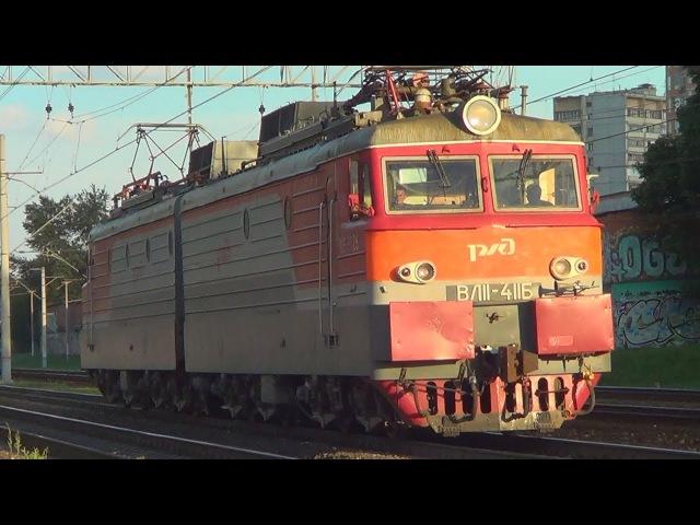 Бывший Свердловский электровоз ВЛ11-411 в Москве!