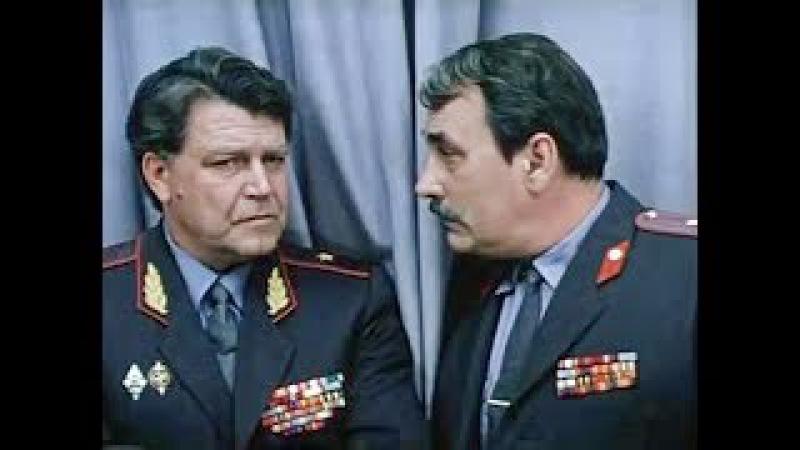 Советский фильм ВЫСТРЕЛ В СПИНУ детектив, криминальный фильм 1979 г