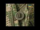 Тактическая камуфляжная форма Хищник украинского производства